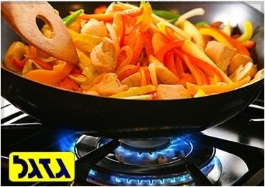 גז לבישול